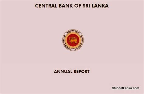 An essay about sri lanka in sinhala